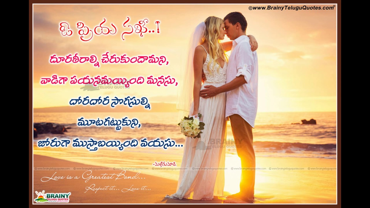 Romantic Heart Touching Love Quotes With Love Hd Wallpapers