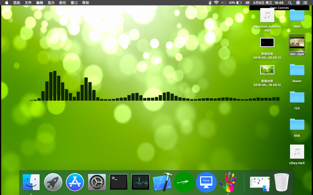 Mac Music Player With Visualizer , HD Wallpaper & Backgrounds