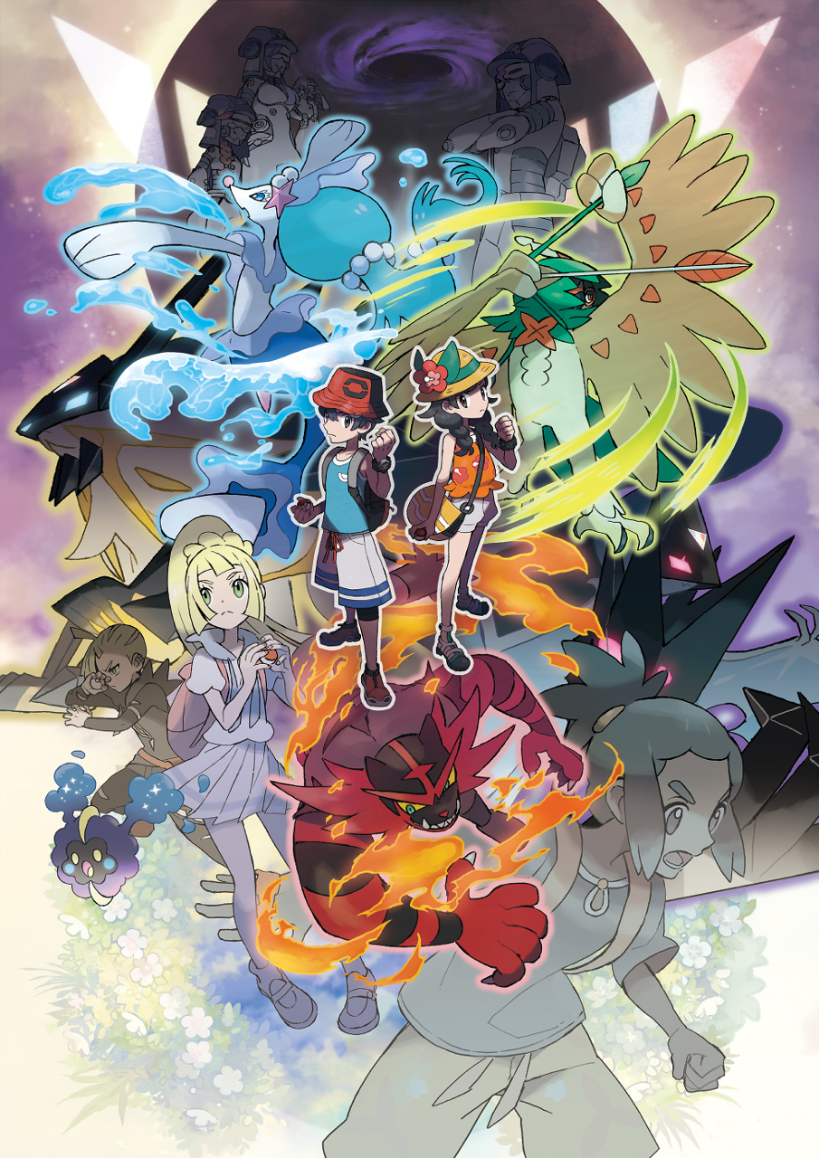 Pokemon Ultra Sun Moon Download Pokemon Ultra Sun Pokemon