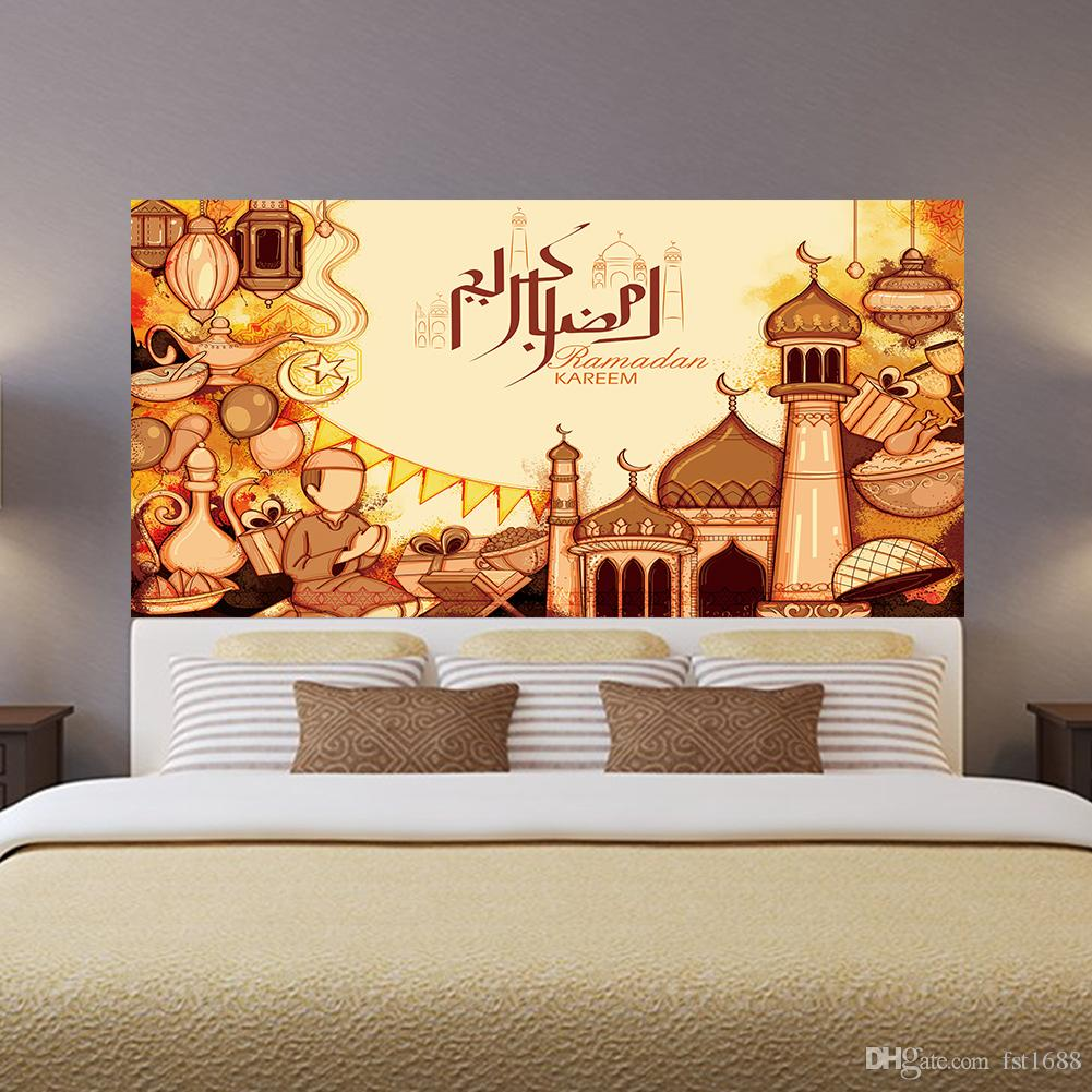 New Quran Bismillah Irrahman Muslim Arabic Islamic - Modern Art , HD Wallpaper & Backgrounds