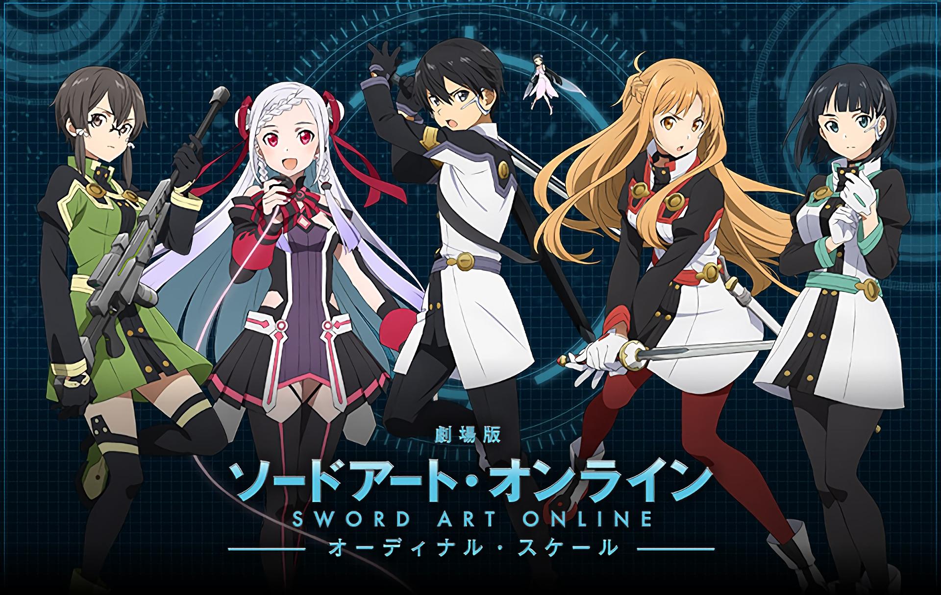 Download Sword Art Online Ordinal Scale Online 373767