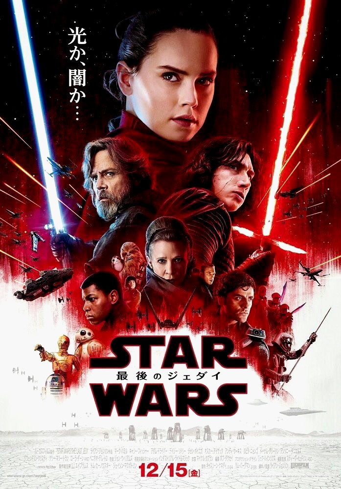 The Last Jedi Wallpaper Samples Star Wars The Last Star Wars Last Jedi Dolby Poster 374176 Hd Wallpaper Backgrounds Download