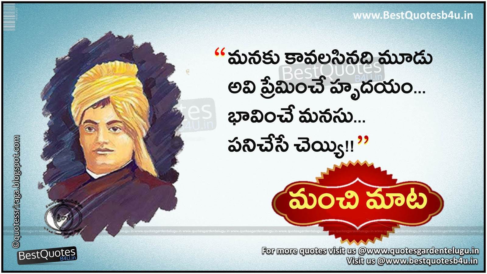 vivekananda hd tamil women quotes by swami