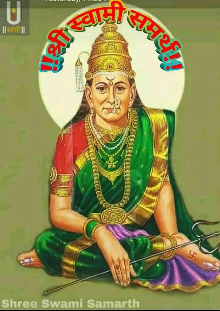 Pin By Avinash Rathod On Shri Swami Samarth In 2019 - Sitting , HD Wallpaper & Backgrounds