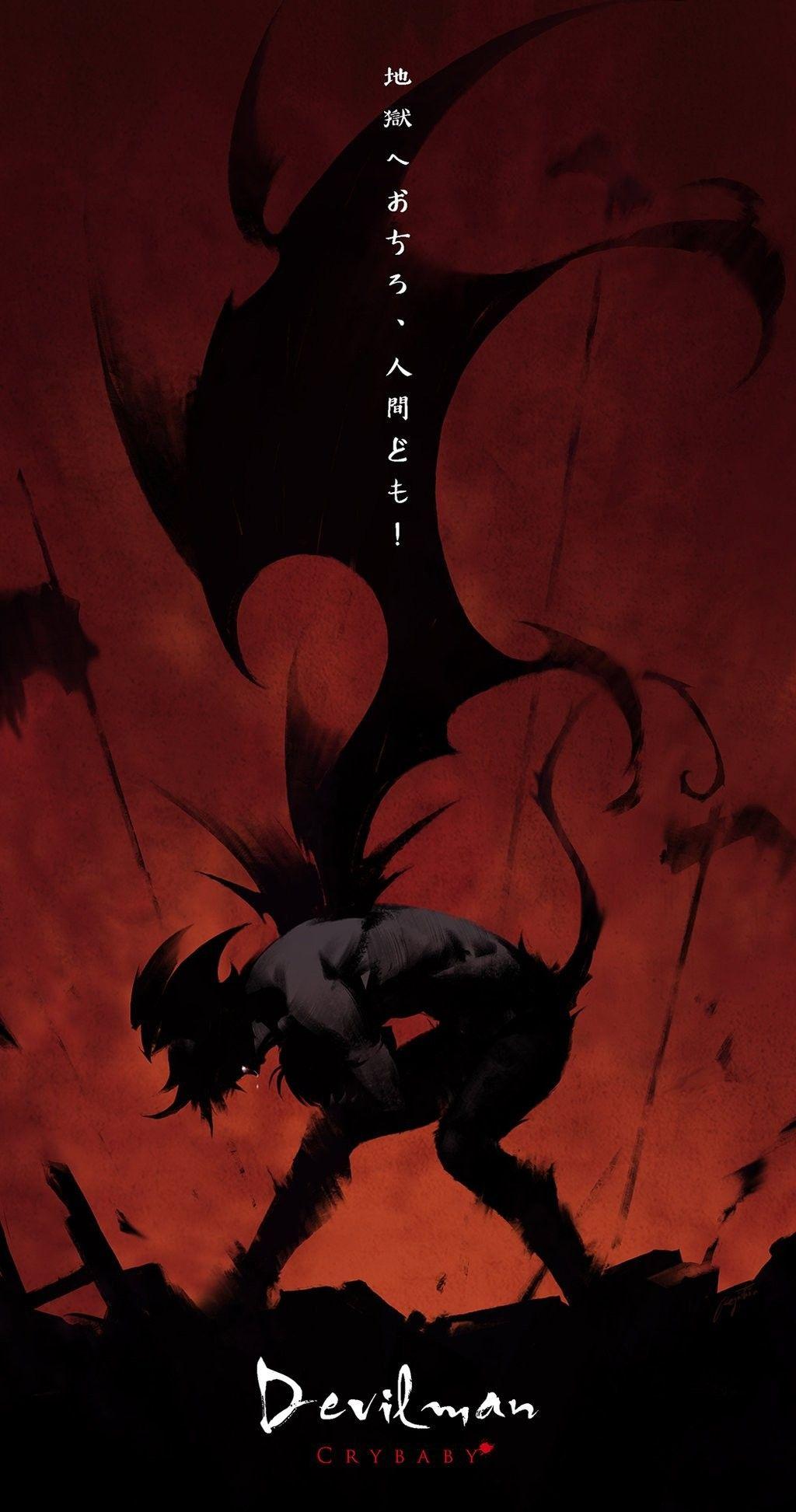 Akira Fudo Devilman Devilman Crybaby Wallpaper Iphone 380303 Hd Wallpaper Backgrounds Download
