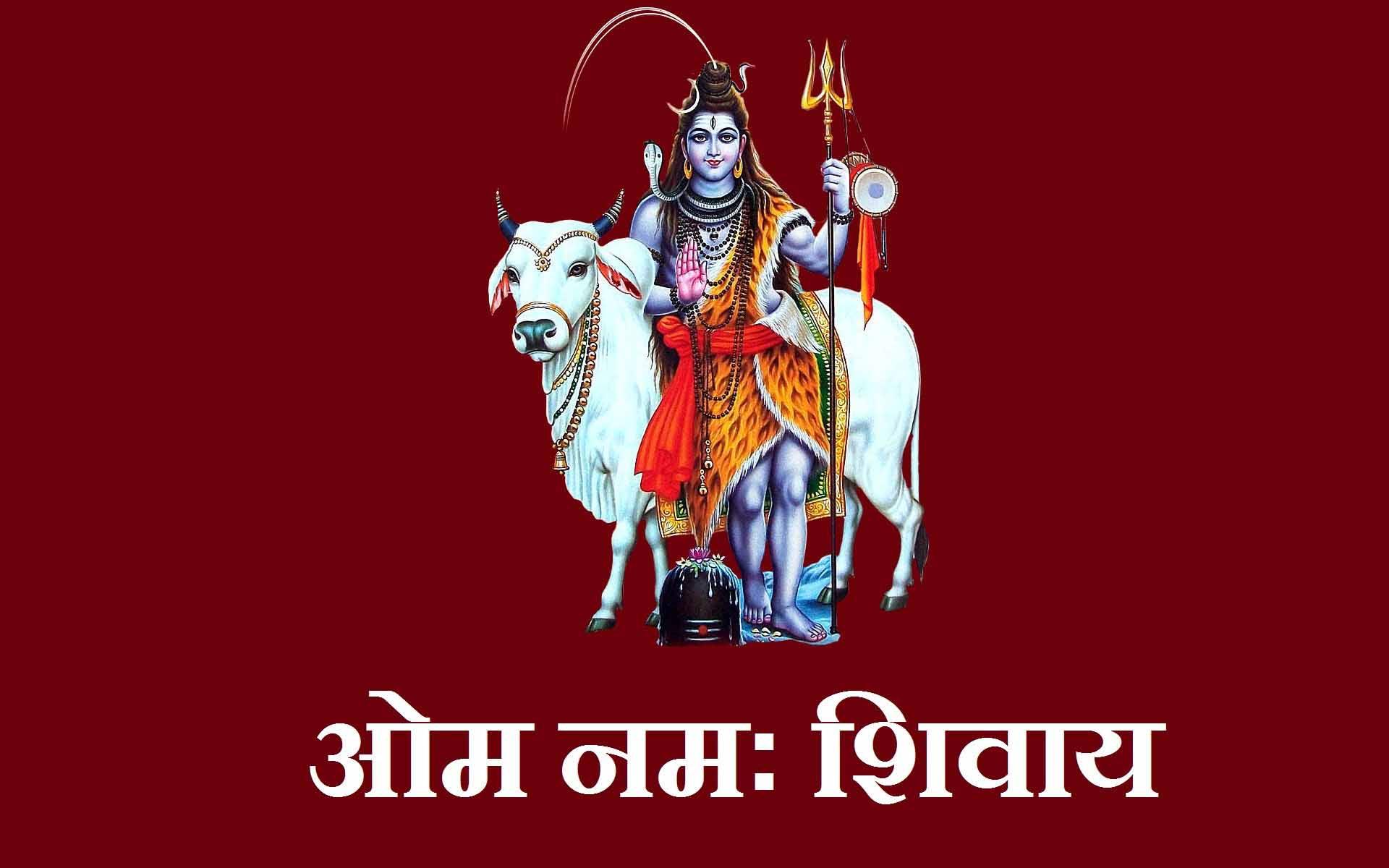 3d Images Of Bhagwan Shiv Ji - God New Year Gif , HD Wallpaper & Backgrounds