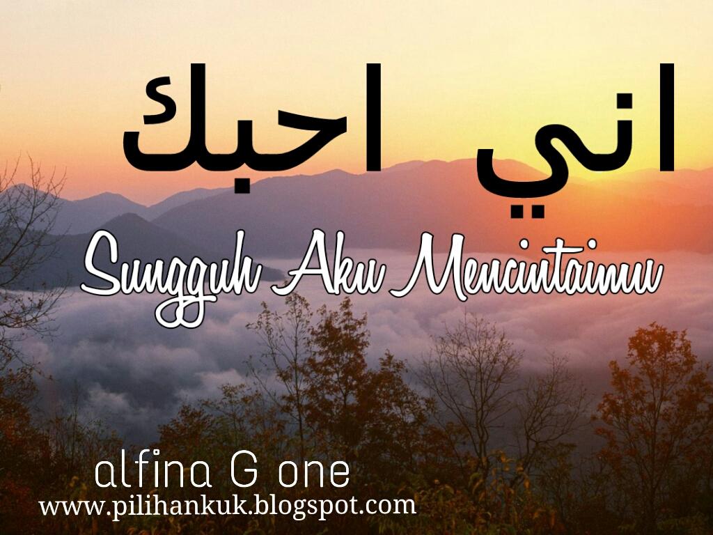 Syair Abu Nawas Tentang Cinta U2013 Alfina39 Kata Kata