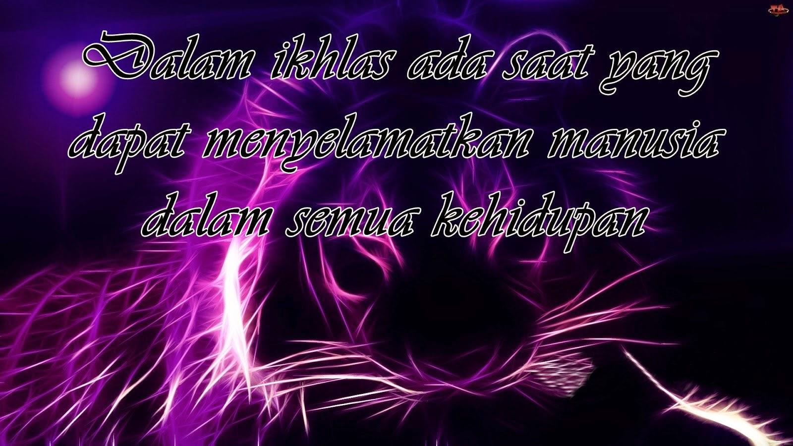 Wallpaper Kata 2 Mutiara Yg Indah HD Wallpaper