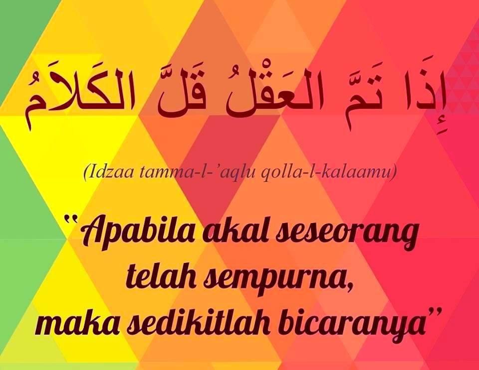 Wallpaper Kata Mutiara Islami Arab 386888 Hd Wallpaper Backgrounds Download