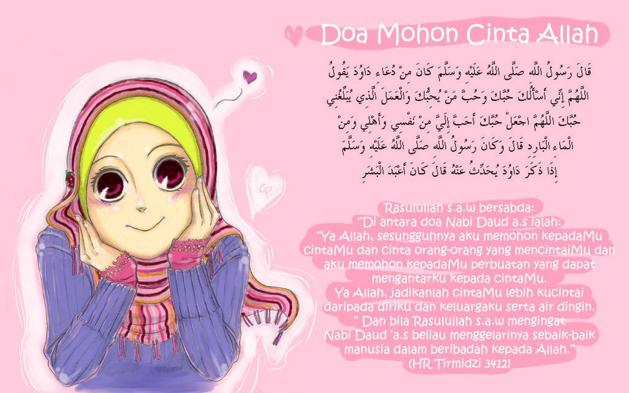Koleksi Gambar Animasi Islam Bergerak Doa Nabi Daud