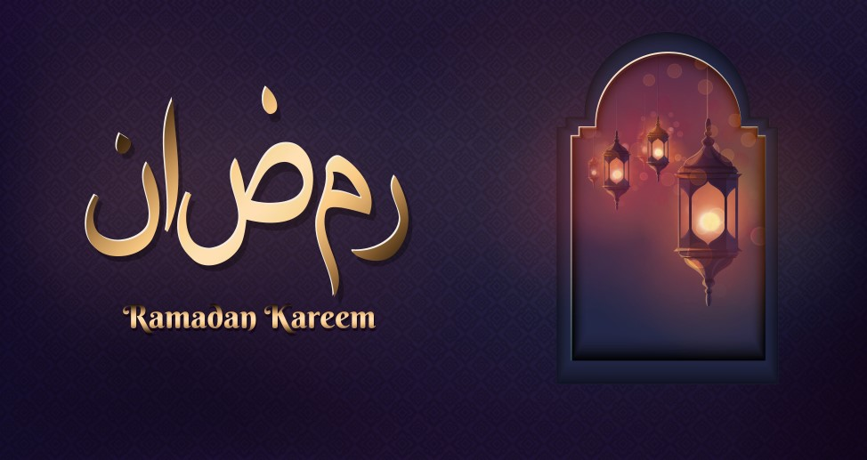 Ramadan Kareem Wallpaper Hd Ramadan Kareem Wallpaper 2019
