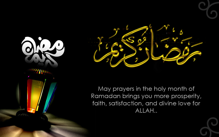 Ramadan Kareem Best Wishes 389340 Hd Wallpaper