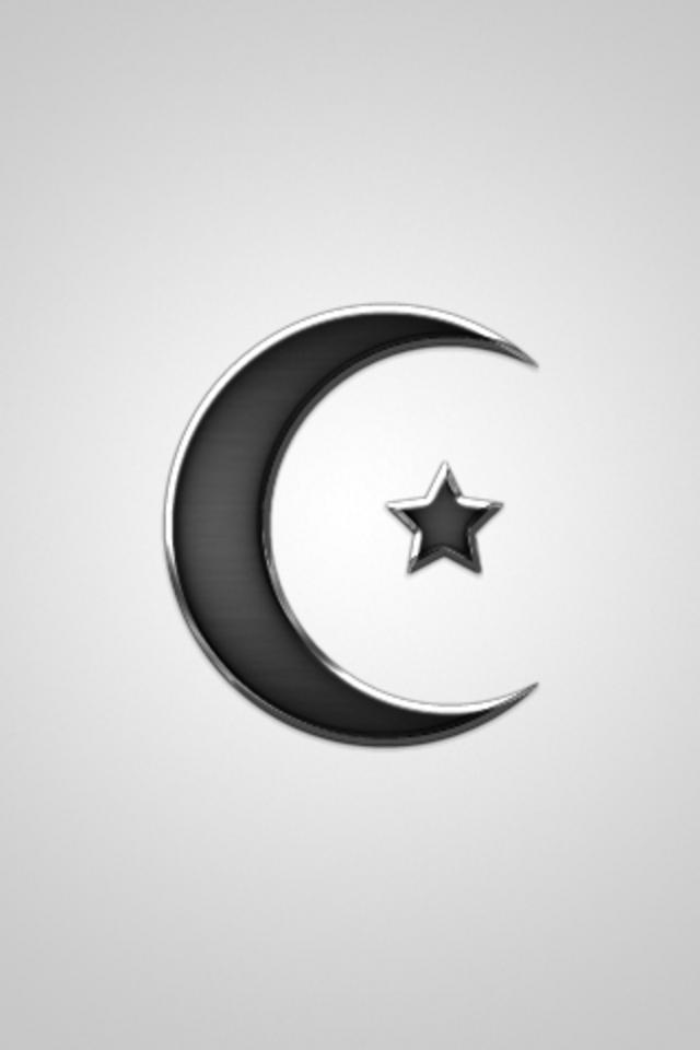Download Islamic Symbol Download Wallpaper Islamic