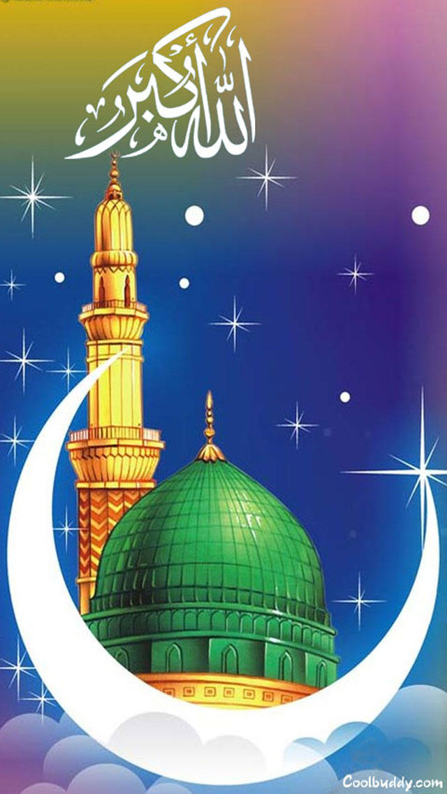 Islamic Photos - Khana Kaba And Masjid E Nabvi , HD Wallpaper & Backgrounds