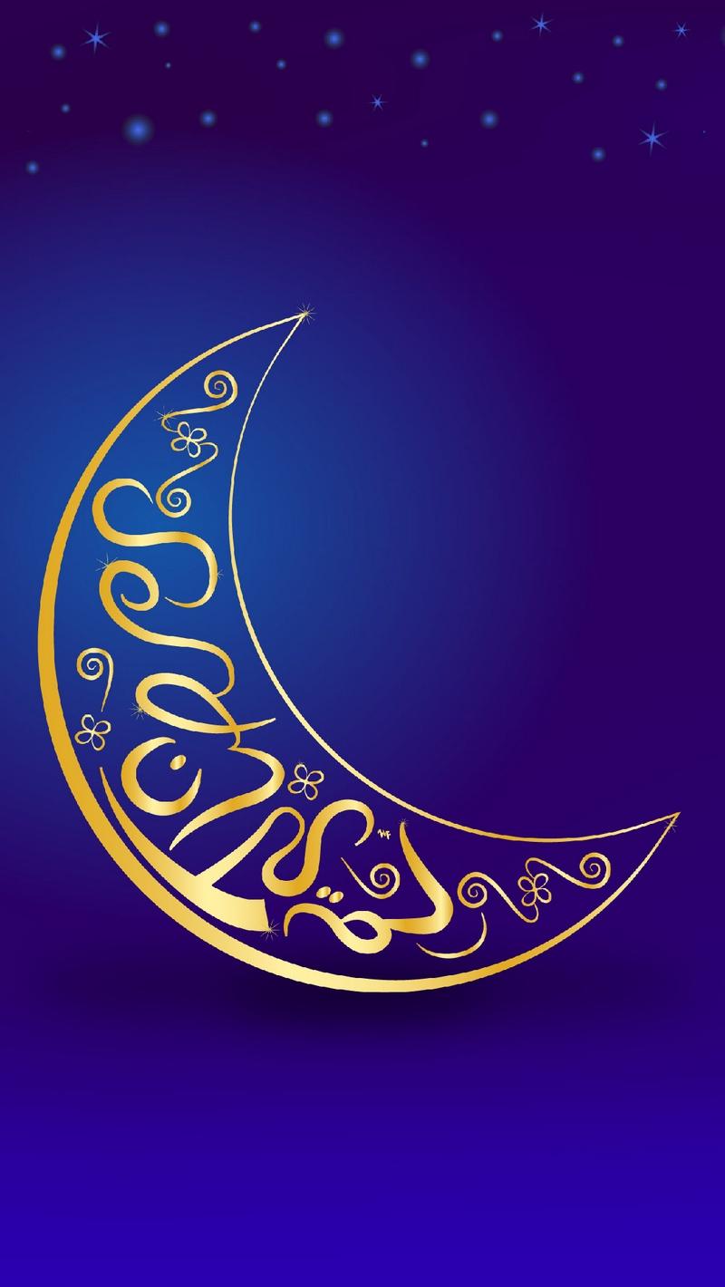 Wallpaper Crescent, Muslim, Art, Patterns - Мусульманские Обои На Айфон , HD Wallpaper & Backgrounds
