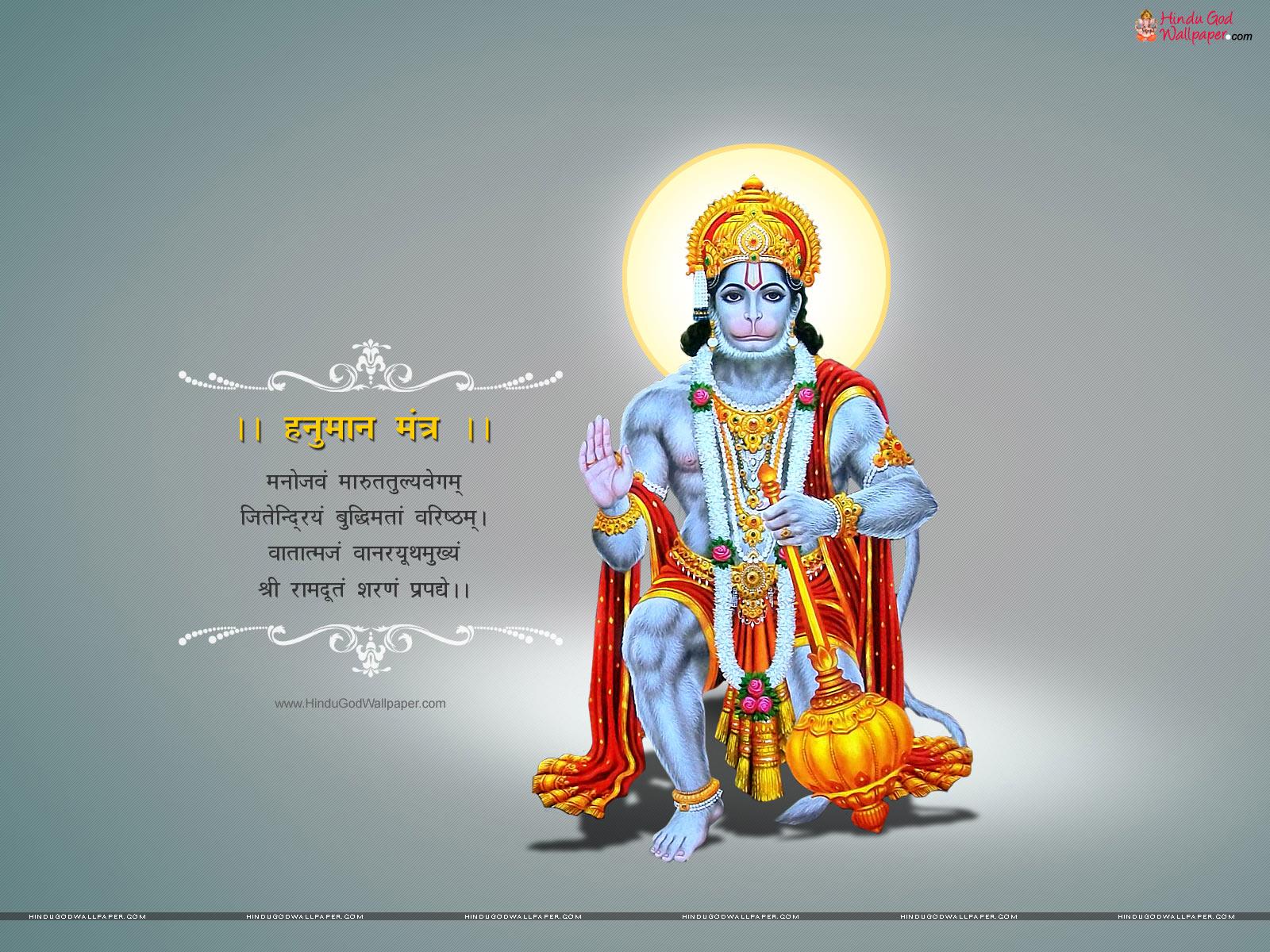 41 412574 bhakti hanuman ji