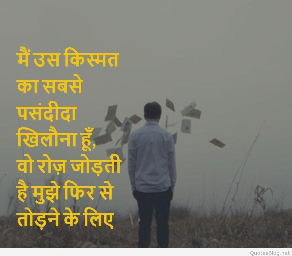 Sad Love Status For Whatsapp Dard Bhare Status Sad Dard
