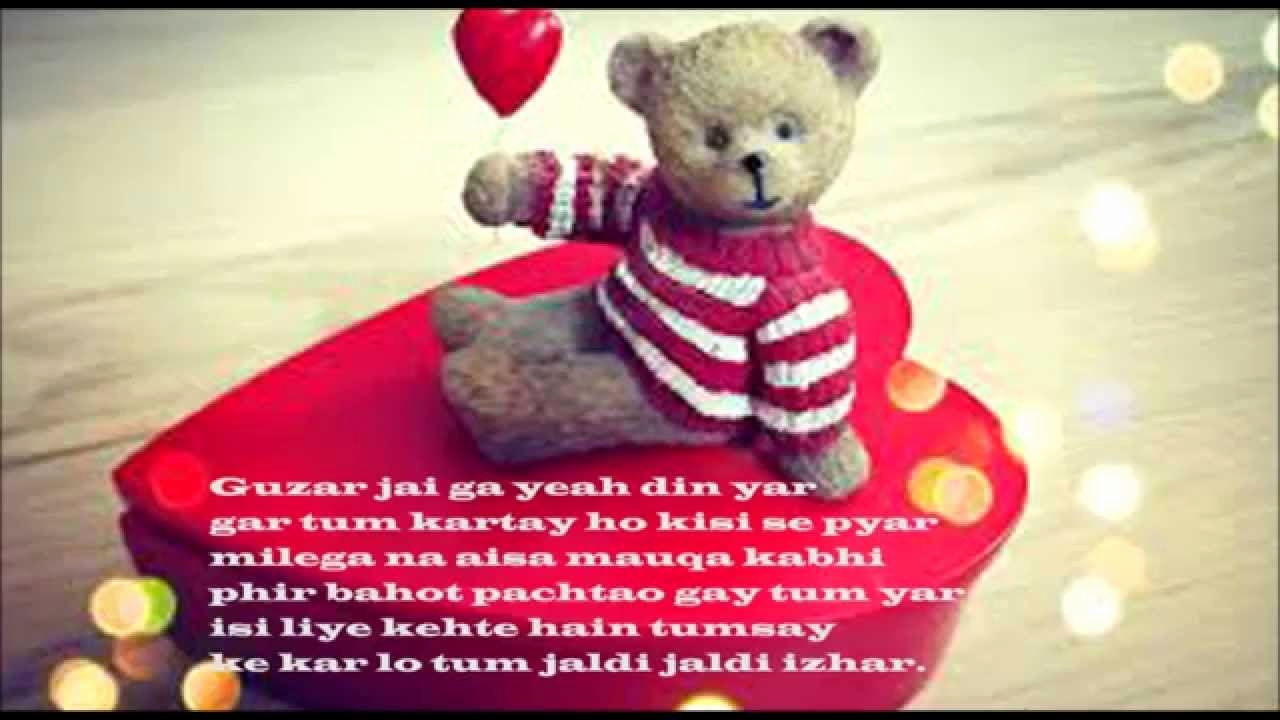 Funny Quotes Teddy Bears Best Teddy Bear Day 2015 Wishes