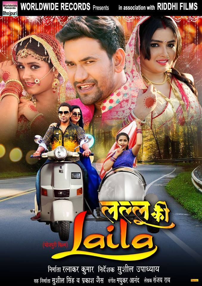 Film Wallpaper 31 Best Bhojpuri Movie Posters Images - Film Bhojpuri Movie 2019 , HD Wallpaper & Backgrounds