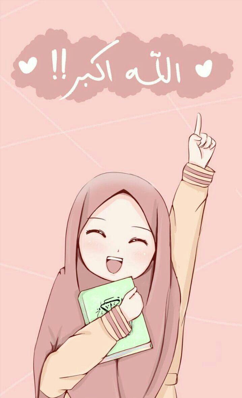 Terkeren 20+ Wallpaper Couple Islamic - Joen Wallpaper