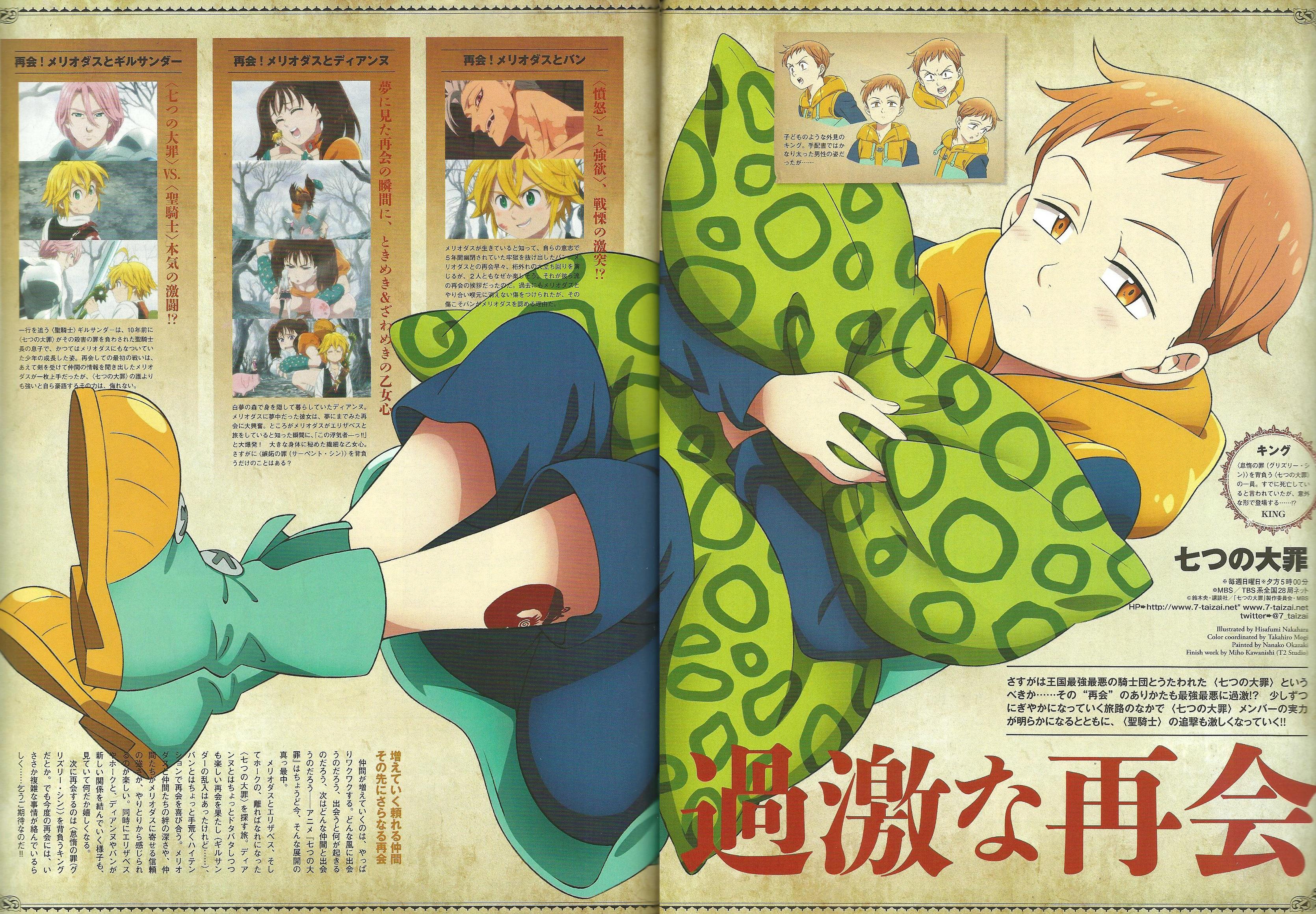 Nanatsu No Taizai Images ººnanatsu No Taizaiºº Hd Wallpaper