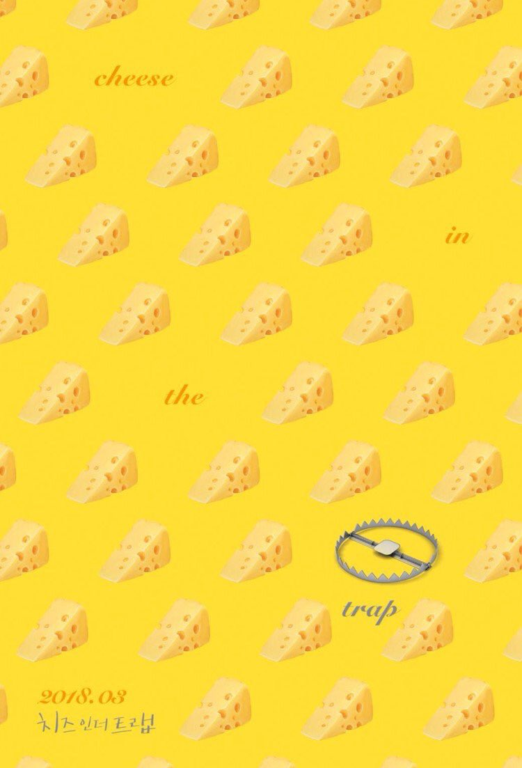 Cheese In The Trap Wallpaper - Fast Food , HD Wallpaper & Backgrounds