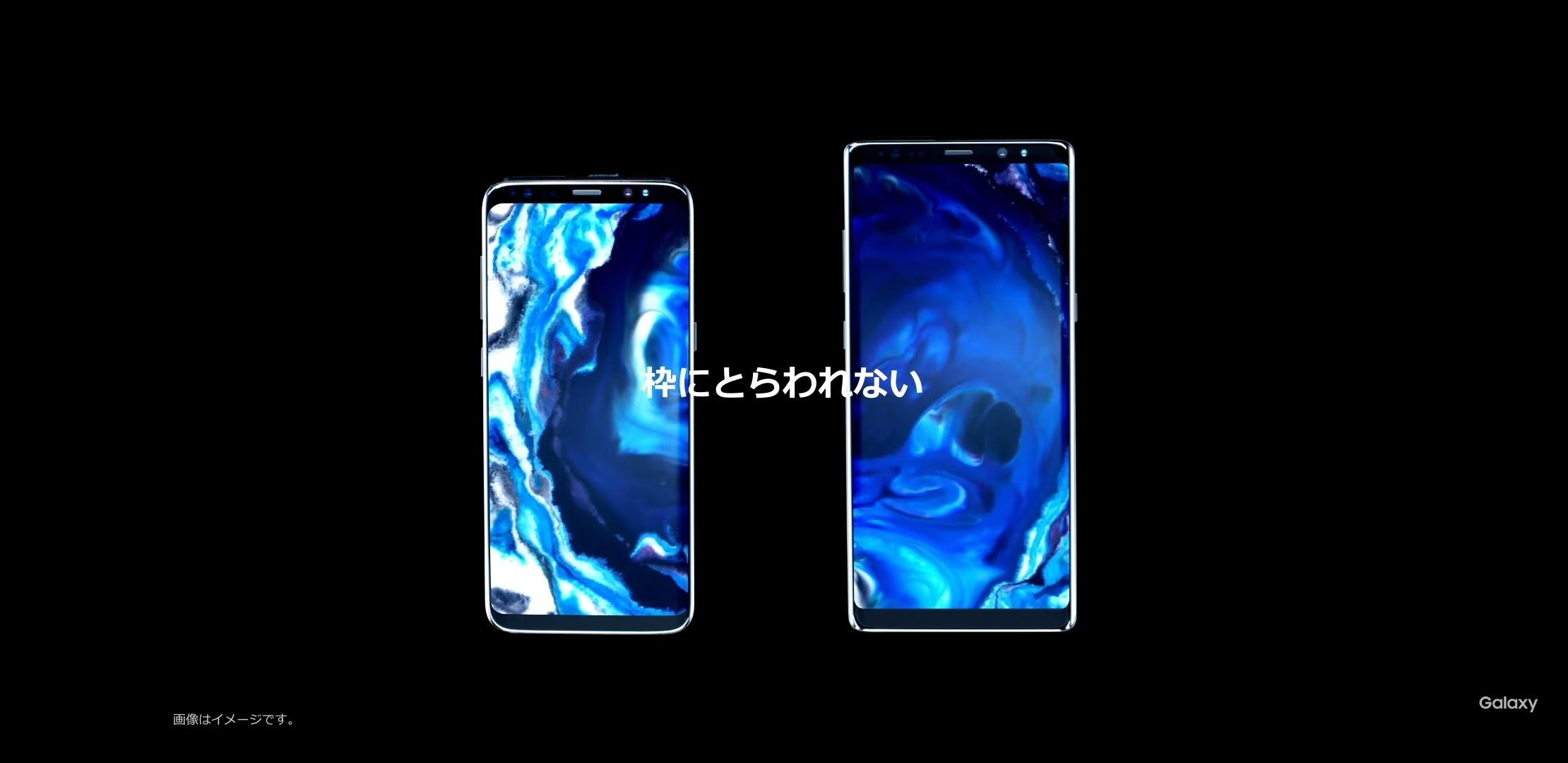 Anyone Know Where To Get A Live Wallpaper That Looks - Mobile Phone , HD Wallpaper & Backgrounds