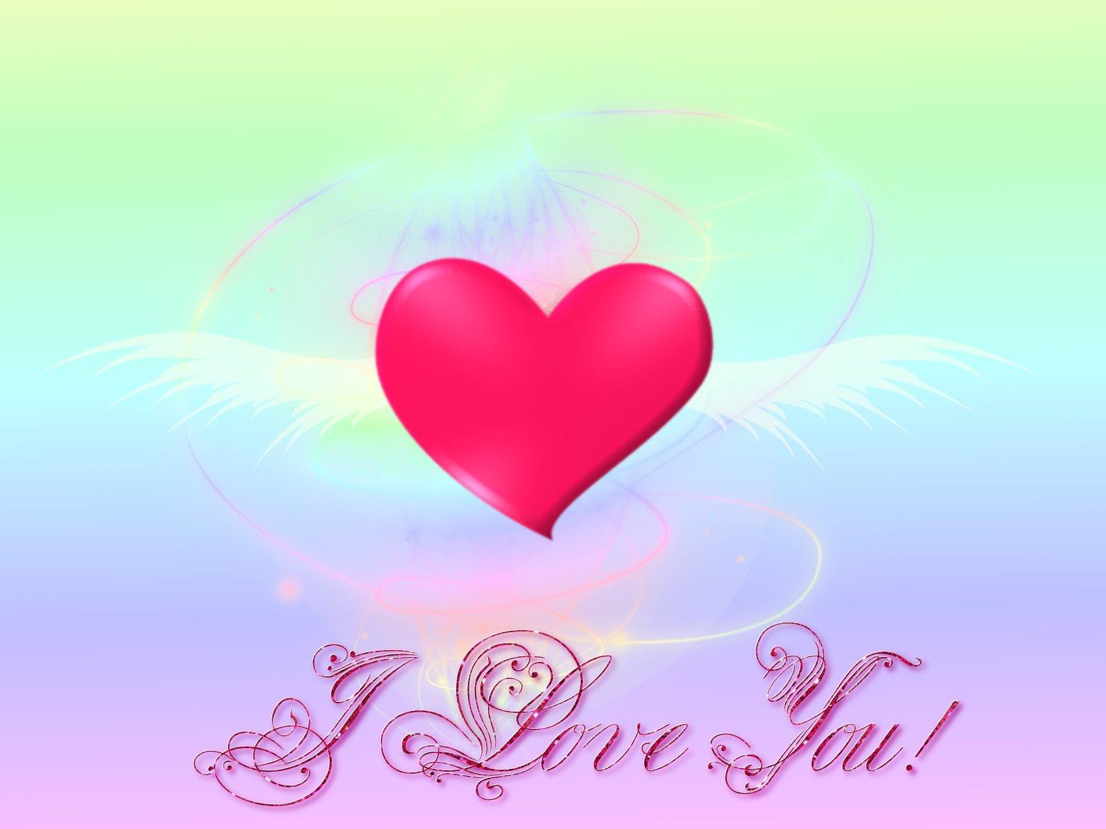 Fractal Love You Wallpapers - Love You Wallpaper Desktop , HD Wallpaper & Backgrounds