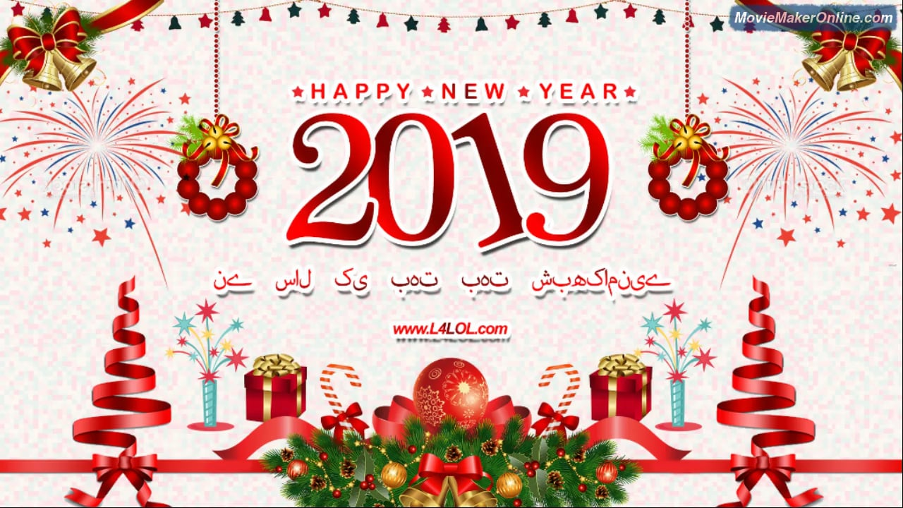 Happy New Year 2019 Posts , HD Wallpaper & Backgrounds