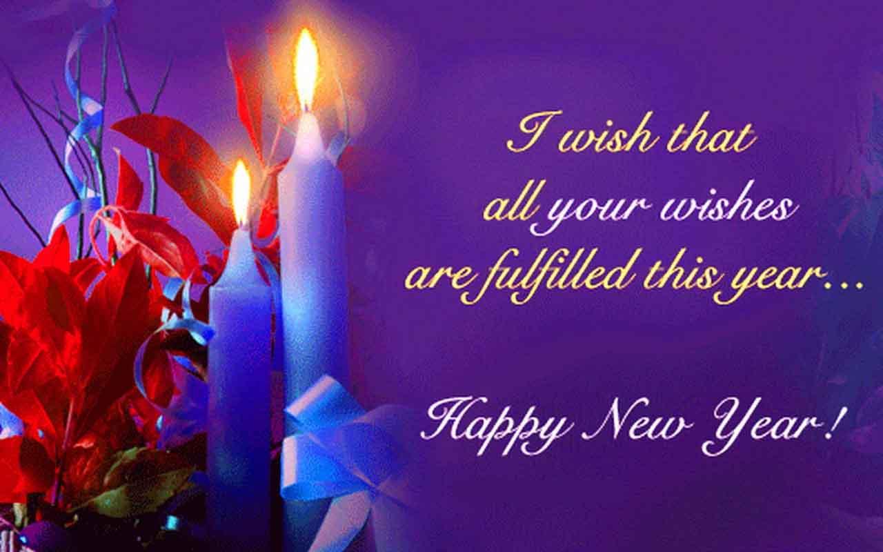 happy new year quotes happy new year quotes new year