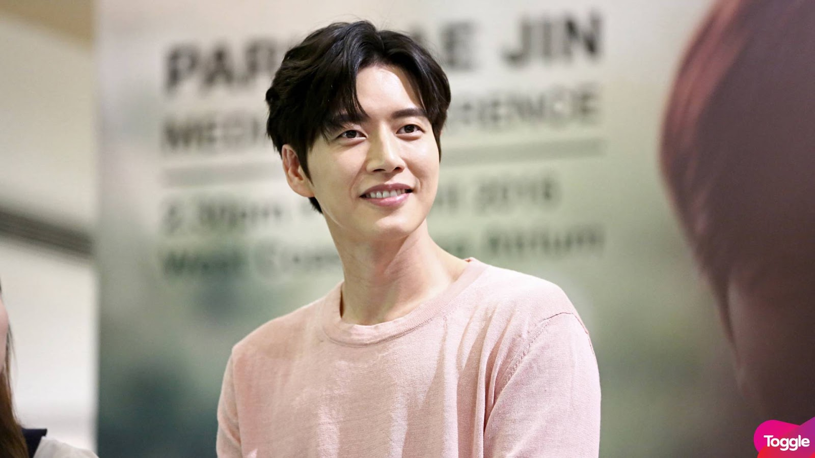 Http - //entertainment - Toggle - Hae Jin From - Girl , HD Wallpaper & Backgrounds