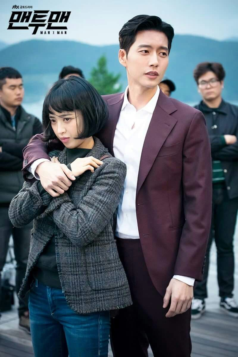 Park Hae Jin 박해진 朴海鎮 And Kim Min Jung Man To Man 맨투맨 - Film Park Hae Jin , HD Wallpaper & Backgrounds