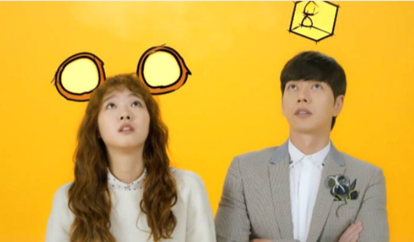 Cheese In The Trap Wallpaper - Cheese In The Trap Izle , HD Wallpaper & Backgrounds