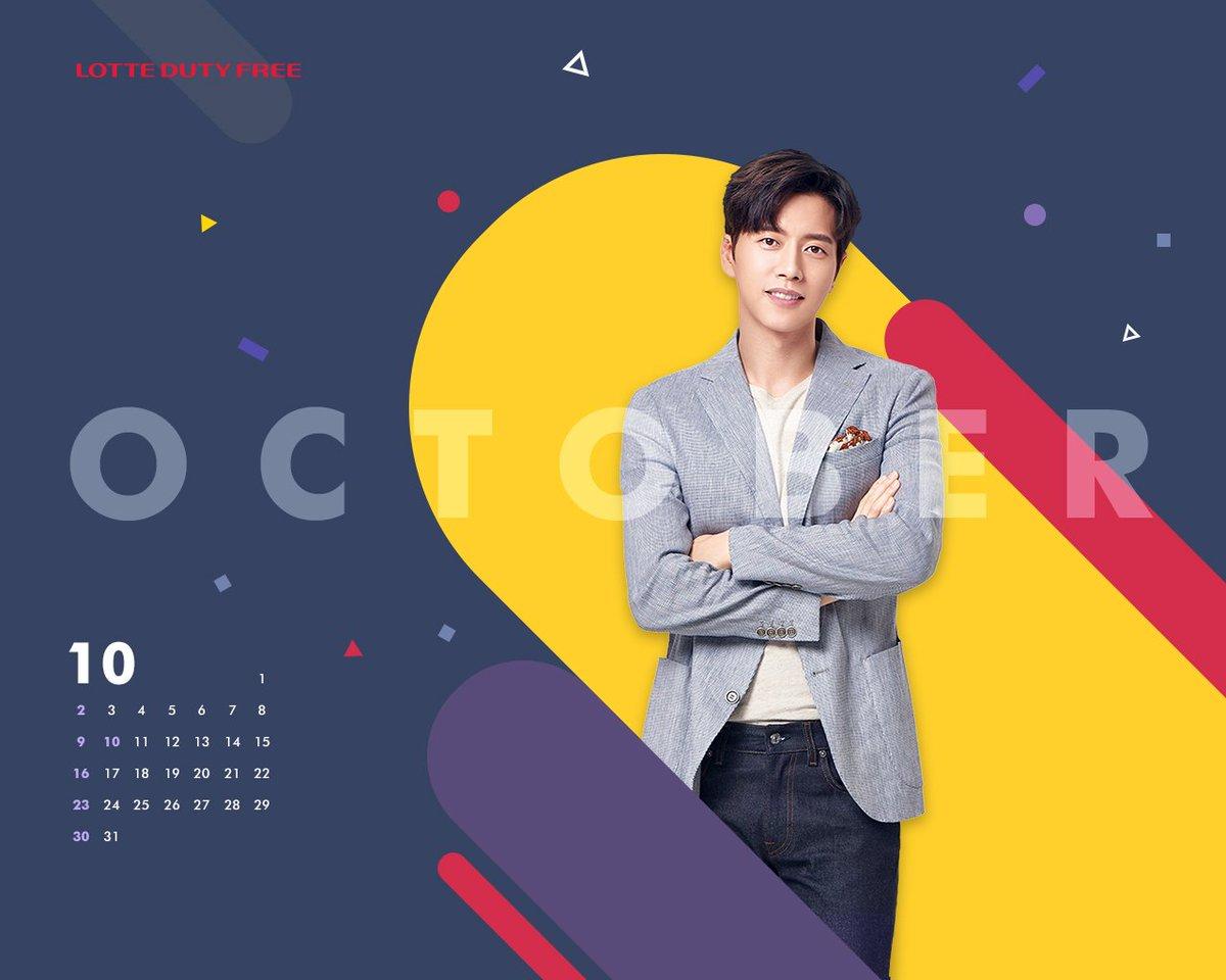 Park Hae Jin - Sitting , HD Wallpaper & Backgrounds