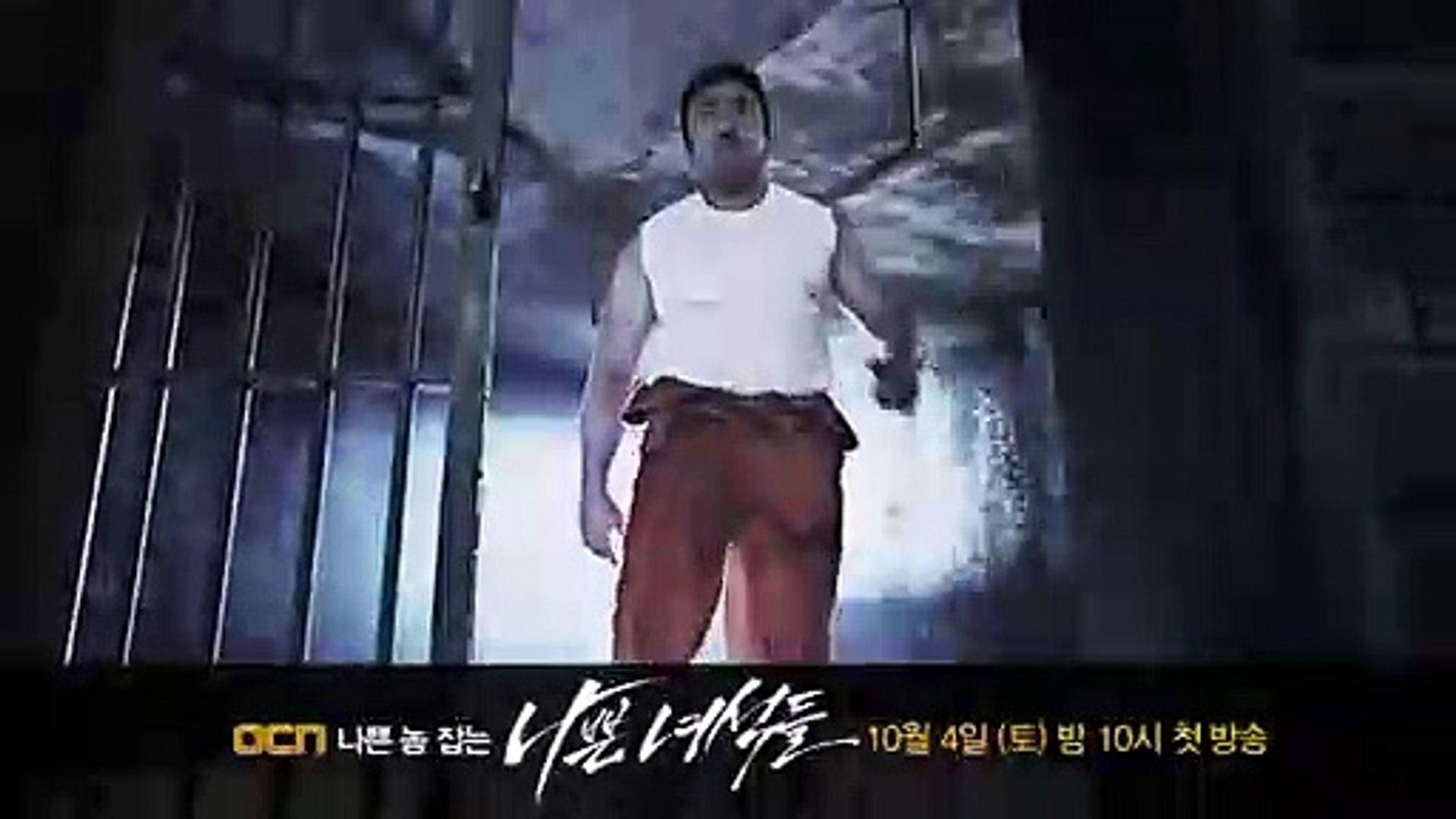 Park Hae Jin - Ocn 로고 , HD Wallpaper & Backgrounds