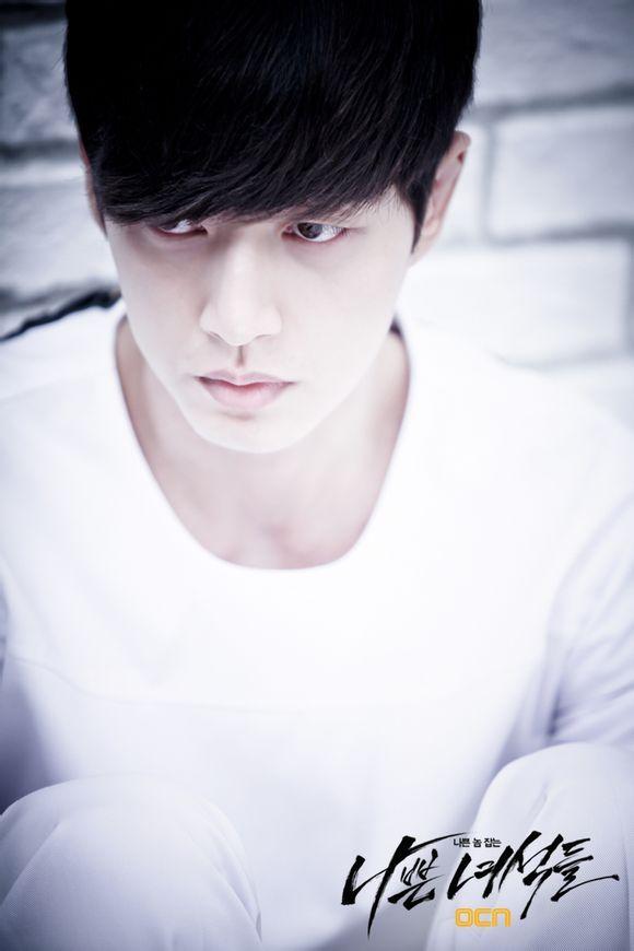 Park Hae Jin - Park Hae Jin Bad Guys Drama , HD Wallpaper & Backgrounds