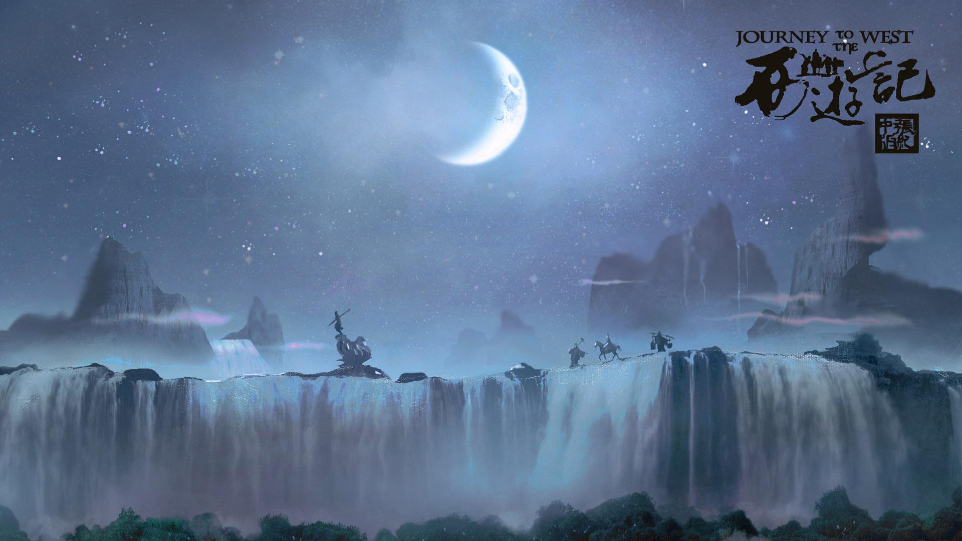 New Journey To The West Hd Wallpaper Princess Mononoke Night 533960 Hd Wallpaper Backgrounds Download