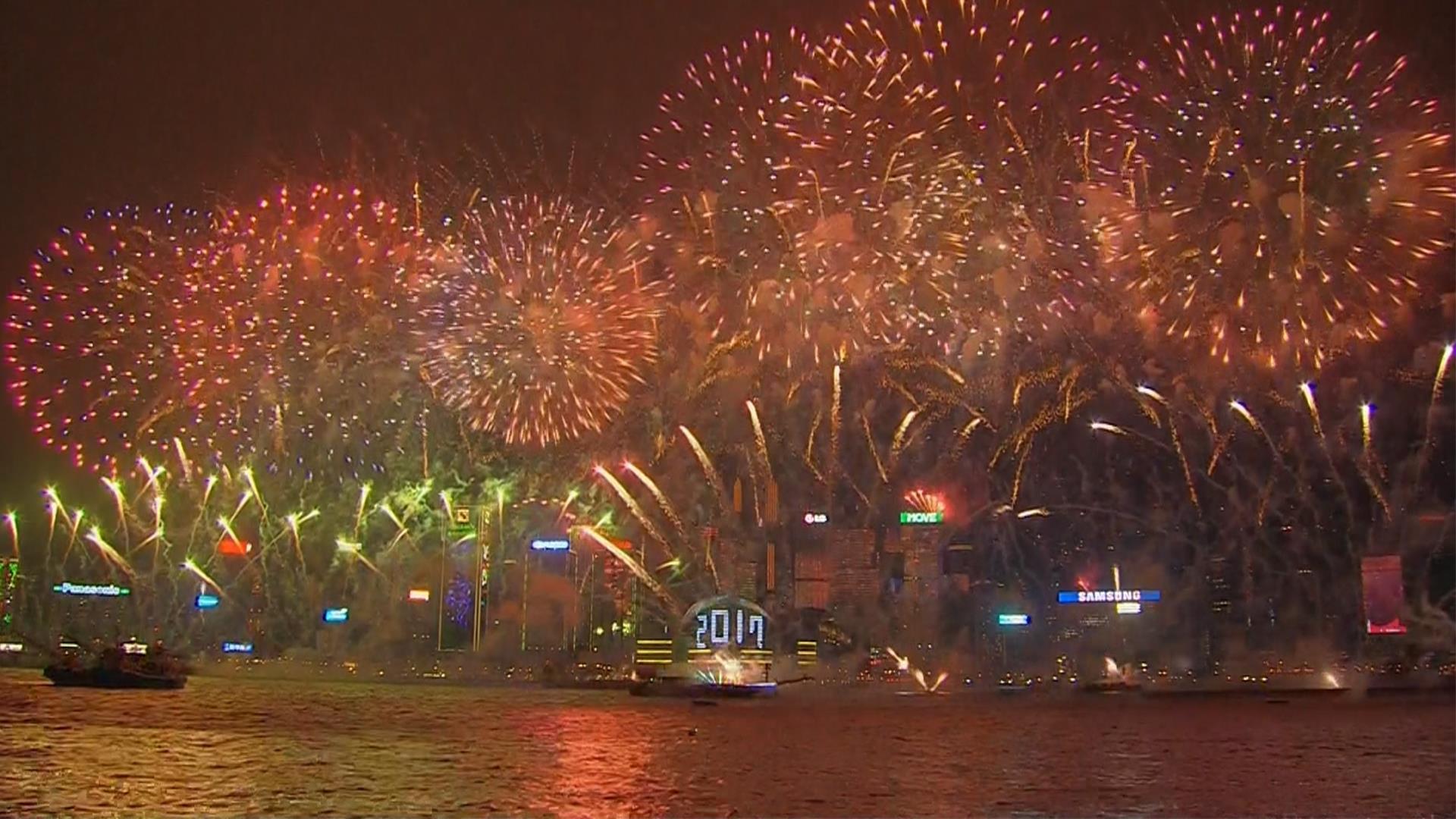 New Year Celebration Around The World 2017 543153 Hd