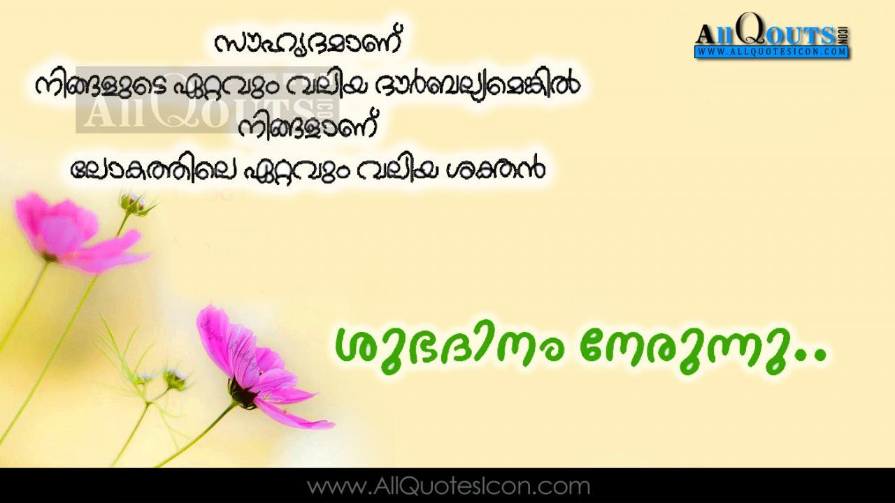 Good Morning Malayalam Quotes Life Malayalam Good Morning - Good Morning Wishes In Malayalam , HD Wallpaper & Backgrounds