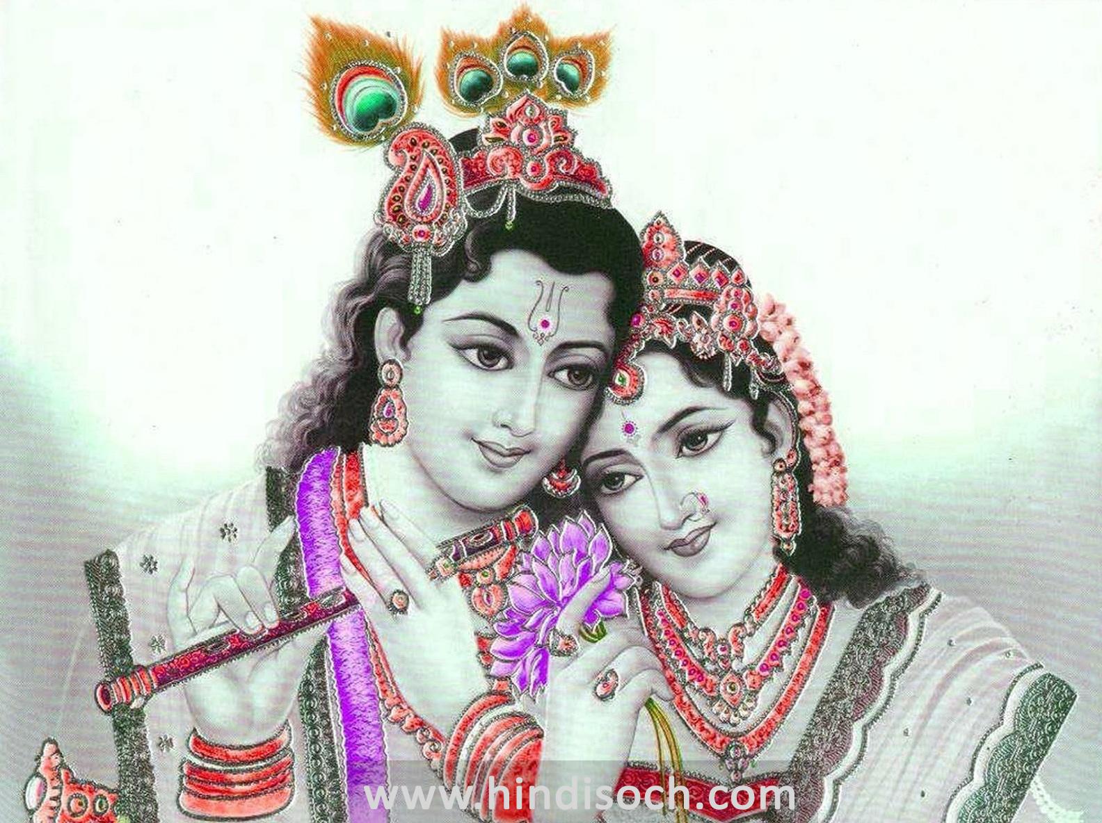 Radha Krishna Images Lord Krishna And Radha Love 554003 Hd