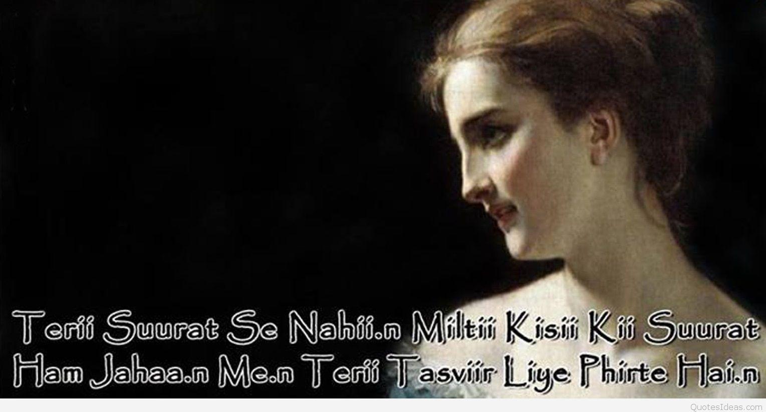 Sad Quotes Hindi English 554128 Hd Wallpaper Backgrounds Download
