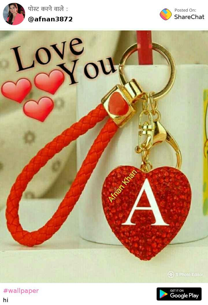 Wallpaper Images Aafiya Khan Heart Mg Letter Love 556520 Hd