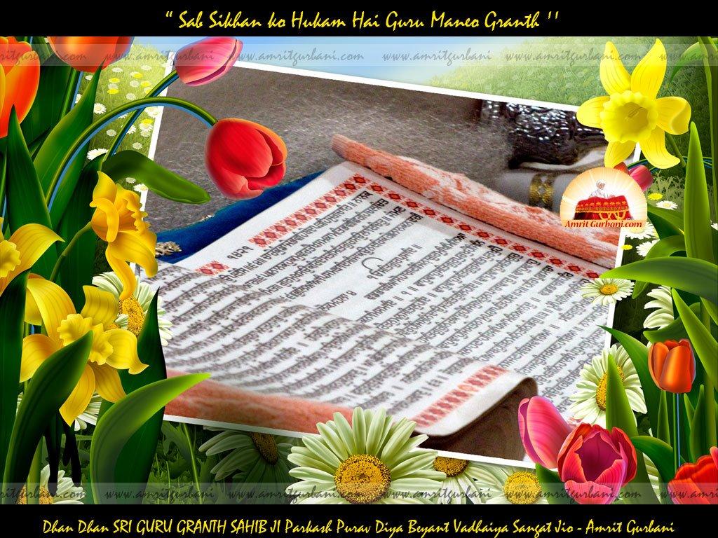 Sri guru granth sahib ji desicomments. Com.