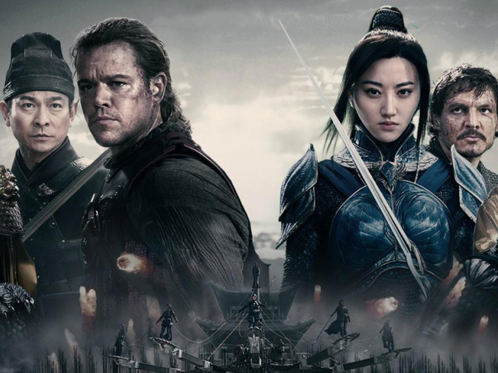Great Great Wall Movie Poster 570765 Hd Wallpaper