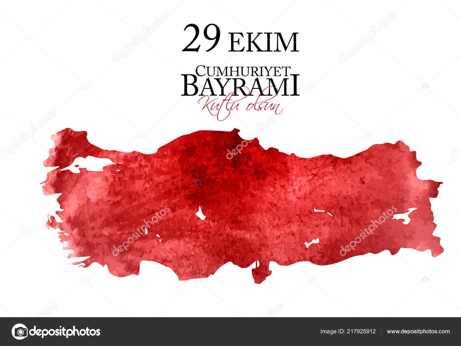 29 Ekim Cumhuriyet Bajram Kutlu Olsun Happy Republic Day Turkey