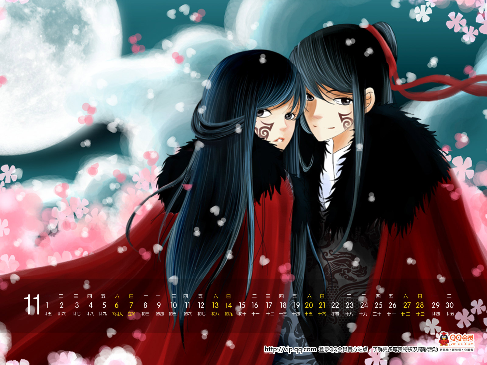 Wallpaper Love Couple HD Wallpaper