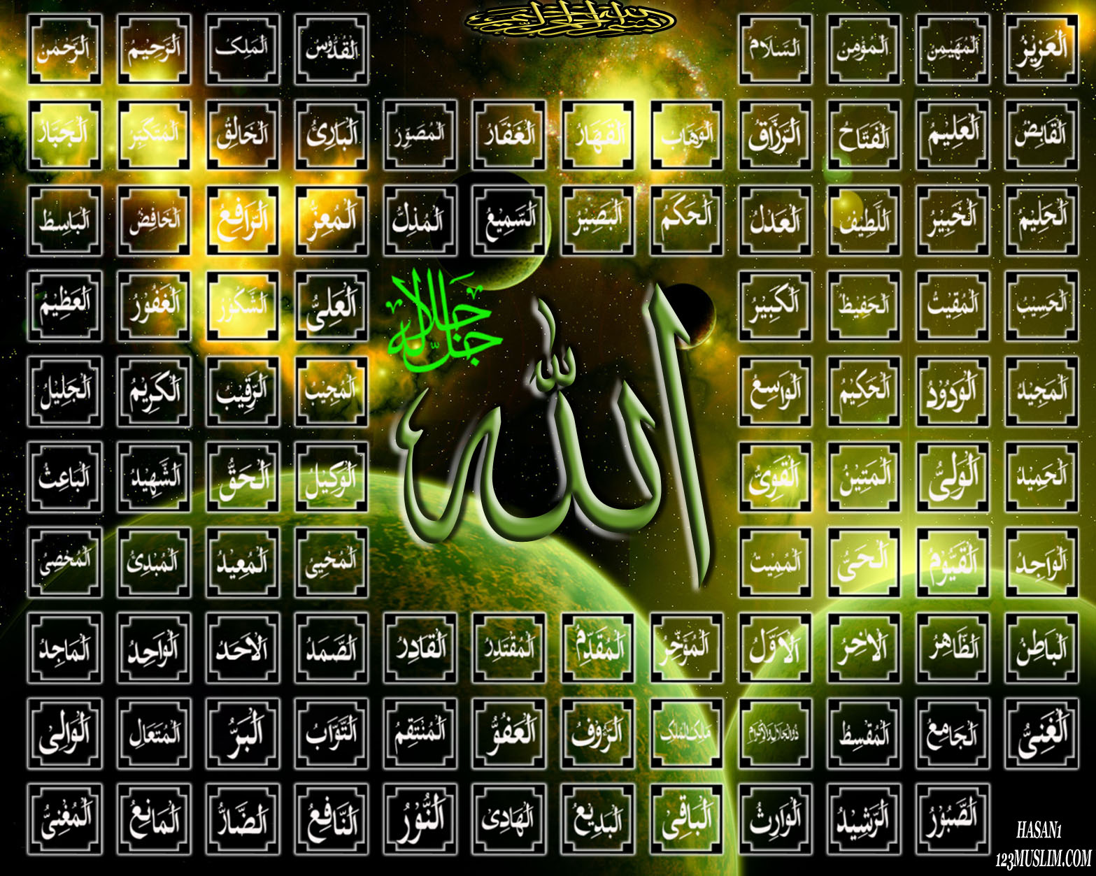 Asmaul Husna - Beautiful 99 Names Of ...