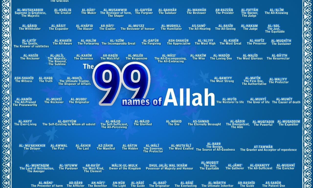 99 Names Of Allah Asmaul Husna 99 Names Of Allah 579298 Hd Wallpaper Backgrounds Download