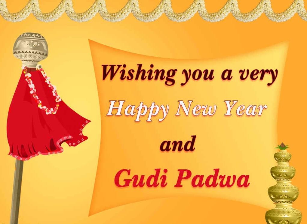 happy gudi padwa happy new year gudi padwa hd