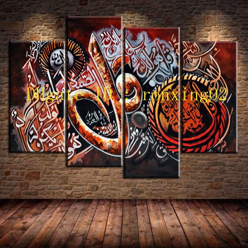2019 Ayatul Kursi 61,home Decor Hd Printed Modern Art - Dragon Ball Super Painting , HD Wallpaper & Backgrounds